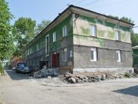 Первоуральск, улица Чкалова, дом 18А. многоквартирный дом