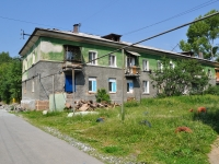 Pervouralsk, Chkalov st, house 18А. Apartment house