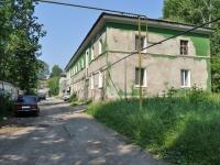 Pervouralsk, Chkalov st, 房屋 18Б. 公寓楼