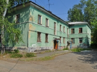 Pervouralsk, Chkalov st, house 18. Apartment house