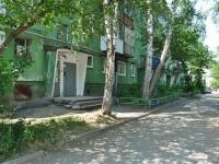 Pervouralsk, Chkalov st, house 19А. Apartment house