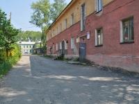 Первоуральск, улица Чкалова, дом 20А. многоквартирный дом
