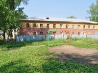 Pervouralsk, Chkalov st, house 20А. Apartment house