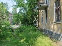 Pervouralsk, Chkalov st, house 20. Apartment house