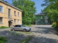Первоуральск, улица Чкалова, дом 20. многоквартирный дом