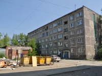 Pervouralsk, Chkalov st, house 21/1. Apartment house