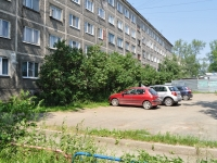 Pervouralsk, Chkalov st, house 21/2. Apartment house
