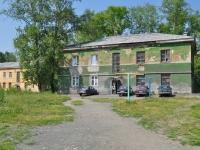 Первоуральск, улица Чкалова, дом 22. многоквартирный дом