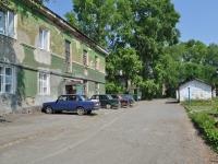 Первоуральск, Чкалова ул, дом 22