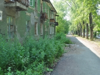 Pervouralsk, Chkalov st, house 24. Apartment house