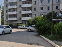 Pervouralsk, Chkalov st, house 25. Apartment house
