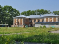Pervouralsk, school №2, Chkalov st, house 26