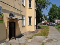 Pervouralsk, Chkalov st, 房屋 27А. 公寓楼