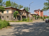 Pervouralsk, Chkalov st, house 29. Apartment house