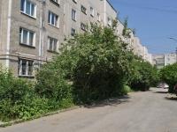 Первоуральск, улица Чкалова, дом 30. многоквартирный дом