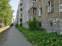 Pervouralsk, Chkalov st, house 30. Apartment house