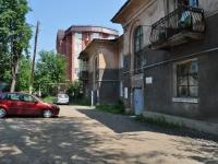 Первоуральск, улица Чкалова, дом 31. многоквартирный дом