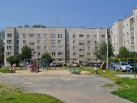 Pervouralsk, Chkalov st, house 32. Apartment house