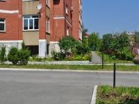 Первоуральск, улица Чкалова, дом 33. многоквартирный дом