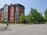 Pervouralsk, Chkalov st, house 33. Apartment house