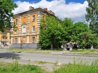 Pervouralsk, Chkalov st, house 34. Apartment house