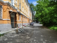 Pervouralsk, Chkalov st, house 36. Apartment house