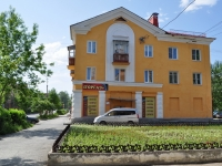 Pervouralsk, Chkalov st, house 37. Apartment house