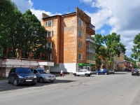Pervouralsk, Chkalov st, house 38. Apartment house