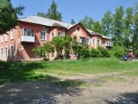 Первоуральск, улица Чкалова, дом 39А. многоквартирный дом