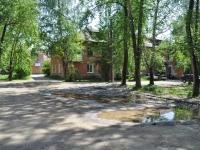 Pervouralsk, Chkalov st, 房屋 39А. 公寓楼