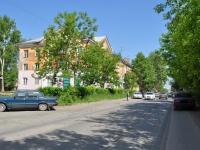 Pervouralsk, Chkalov st, house 39. Apartment house