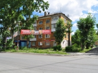 Pervouralsk, Chkalov st, house 40. Apartment house