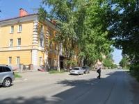 Первоуральск, Чкалова ул, дом 41