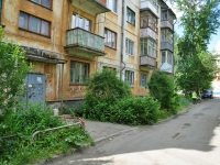 Pervouralsk, Chkalov st, house 42. Apartment house