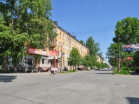 Pervouralsk, Chkalov st, house 43. Apartment house