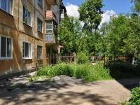 Pervouralsk, Chkalov st, 房屋 44А. 公寓楼