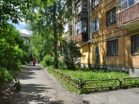 Pervouralsk, Chkalov st, house 44. Apartment house