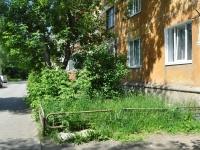 Первоуральск, улица Чкалова, дом 45А. многоквартирный дом