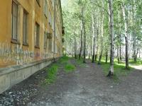 Pervouralsk, Chkalov st, 房屋 45А. 公寓楼