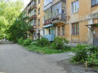 Pervouralsk, Chkalov st, house 45. Apartment house