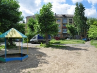 Pervouralsk, Chkalov st, house 46. Apartment house