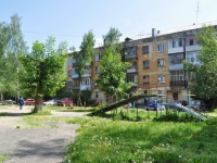 Pervouralsk, Chkalov st, house 47. Apartment house