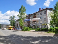 Pervouralsk, Chkalov st, house 48. Apartment house