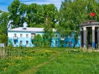 Первоуральск, улица Чкалова, дом 20Б. многоквартирный дом