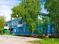 Первоуральск, улица Чкалова, дом 18. многоквартирный дом