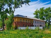 Первоуральск, улица Чкалова, дом 20А. офисное здание