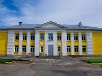 Первоуральск, улица Чкалова, дом 26. Средняя общеобразовательная школа №2