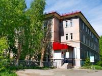 Первоуральск, улица Чкалова, дом 17. техникум Первоуральский политехникум