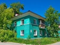 соседний дом: ул. Чкалова, дом 29. многоквартирный дом