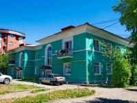 соседний дом: ул. Чкалова, дом 31. многоквартирный дом